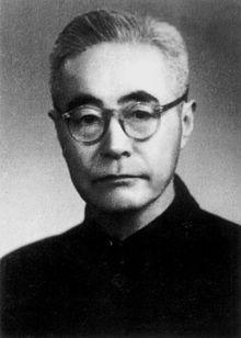 Gu Jiegang 1954.jpg