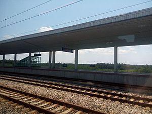 Qionghai Railway Station 20150501 111632.jpg