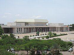 Building of National Assembly DJAMENA.jpg