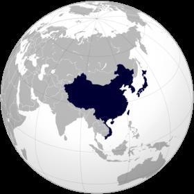 汉字文化圈