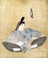 Emperor Tsuchimikado.jpg