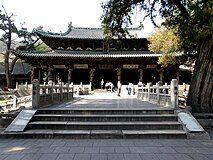Goddess Temple Jinsi