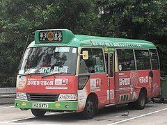 MinibusHZ5471,NT47M.jpg