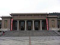 West part of the Tangshan Museum.jpg