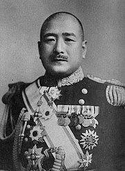 Shimada Shigetarō.JPG