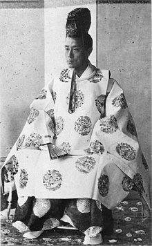 1867 Osaka Yoshinobu Tokugawa.jpg