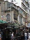 No187&189 Apliu Street.JPG
