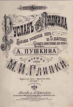 Ruslan i Lyudmila (Gutheil).jpg
