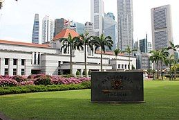 Singaporeparliament2012.JPG