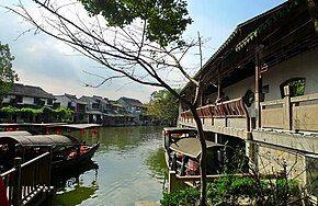 西塘游船码头和送子来凤桥.jpg