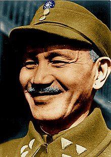 Chiang Kai-shek Colour.jpg