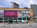 SA SACC Mall.jpg