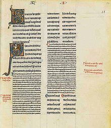 Page from a book in Latin with dense text