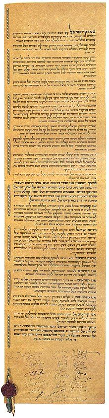 Israel Declaration of Independence.jpg