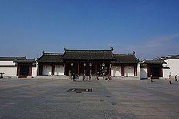 The Ceremonial Door of Ancient Huizhou Government Office 03 2014-11.JPG