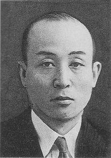Yoshio Sakurauchi Scan10003.JPG