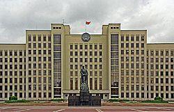 House of Representatives of Belarus.jpg