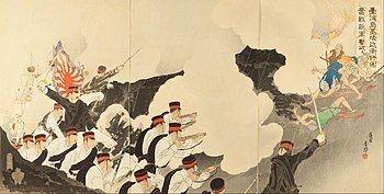 Migita Toshihide - The Imperial Guard Defeats the Enemy in Hard Fighting at Jilong on the Island of Taiwan - Google Art Project.jpg