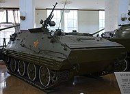 Type 63 APC at the Beijing Military Museum - 1.jpg