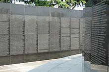 UN Memorial Cemetery.JPG