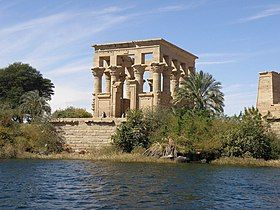 Aswan Philae temple pavilion.jpg