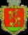 Coat of arms of Bilhorod-Dnistrovskyi