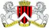 Coat of arms of Ungheni