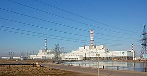 Smolensk Nuclear Power Plant.jpg