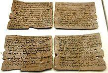 Roman writing tablet 02.jpg