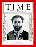 Haile Selassie on a 1930 Time magazine cover
