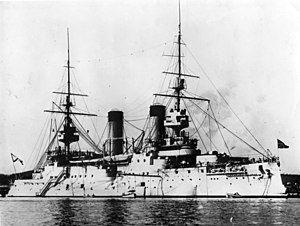 皇太子号战列舰