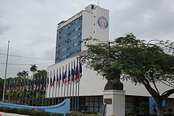 Asamblea Nacional de Panamá.JPG