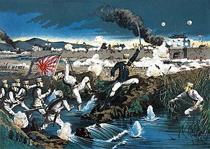 Battle of Tientsin Japanese soldiers.jpg