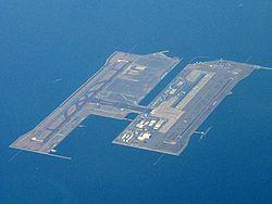 Kix aerial photo.jpg