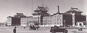 Kwantung Army Headquarters.JPG
