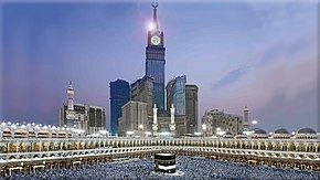 Abraj Al Bait overlooking the Great Mosque of Mecca in 2013