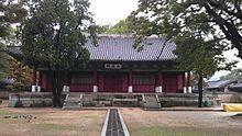 Shrine of Confucius 대성전.jpg