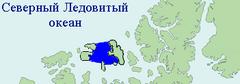 Море Густава-Адольфа.png