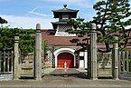 Old Niigata Customs Government Building Niigata