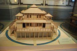 汉代时的辟雍模型,陈列于北京国子监