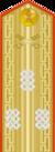 Huranda (Artillery) 1944-1972.png