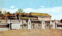 Imperial palace of Manchukuo.jpg