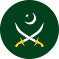 Pakistan Army Emblem.png