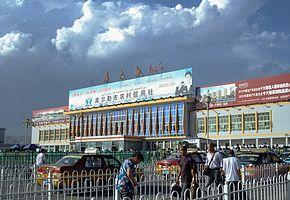 Korla Railway Station.jpg