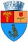 Coat of arms of Pitești