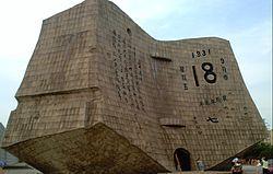 Shenyang Museum.jpg