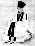 Wang-yang-ming.jpg