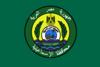 伊斯梅利亚旗帜