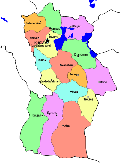 Mongolia Khovd sum map.png