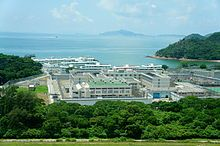Shek Pik Prison (Hong Kong).jpg